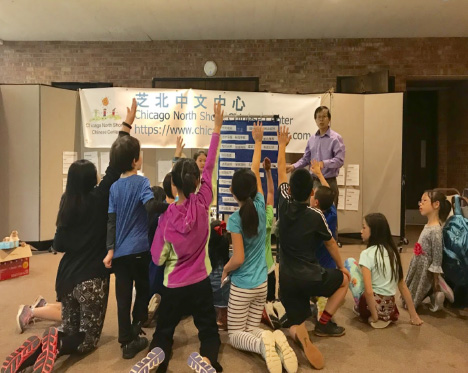 Students of Chicago North Shore Chinese Center in Wilmette participate in a Chinese vocabulary lesson during the after school program in 2019